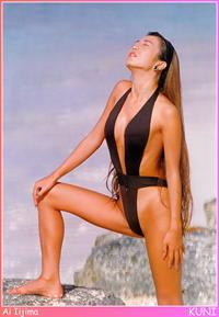 Ai Iijima in a bikini