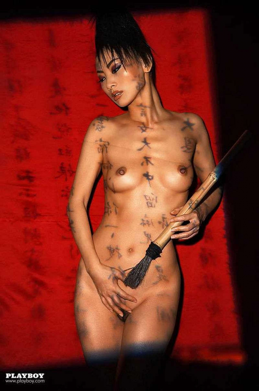 Bai Ling Nude bai ling nude pictures. rating = 7.14/10