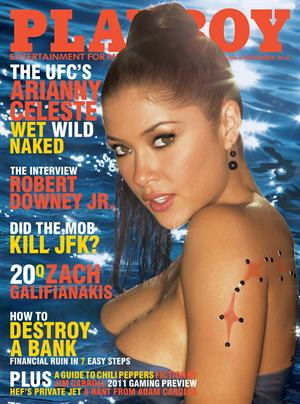 Arianny Celeste in Playboy
