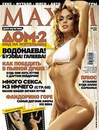 Alena Vodonaeva in a bikini
