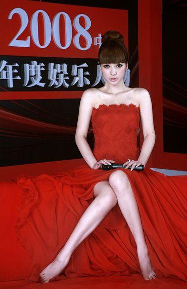145 best images about Ada Liu Yan (柳岩) on Pinterest