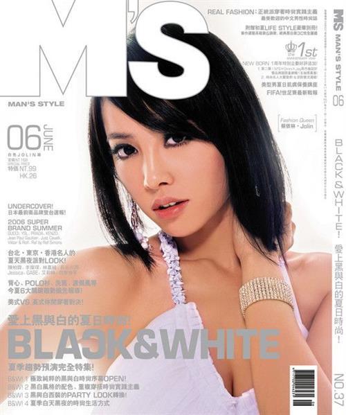 Jolin tsai sex pictures — pic 13
