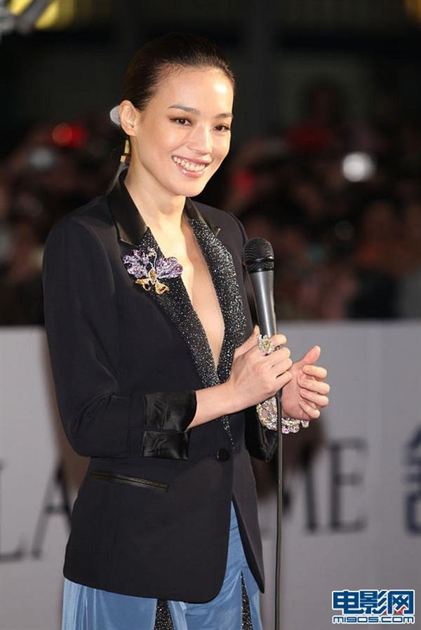Qi Shu