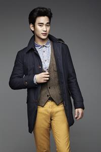 Soo Hyun Kim